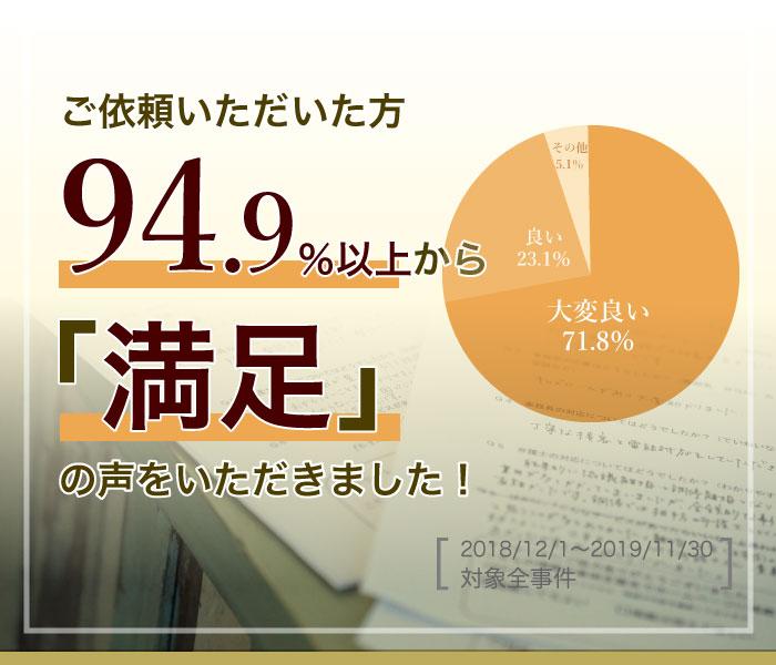 okyakusamanokoe_img