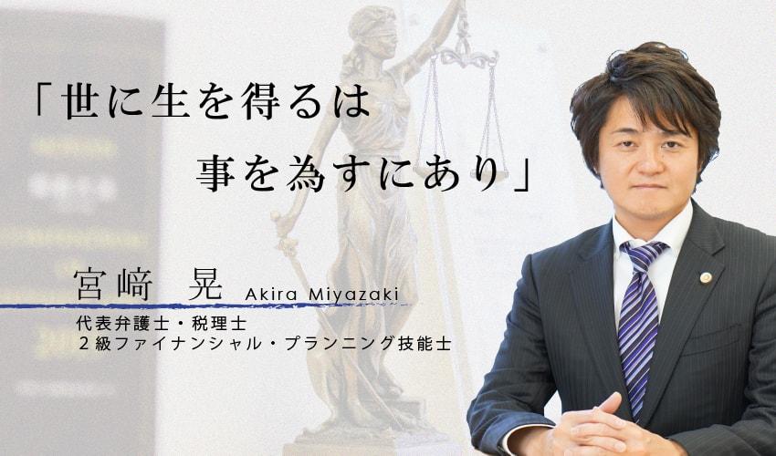 profimages_miyazaki