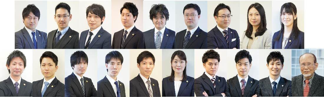 弁護士紹介