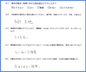 jiko-1_28.2