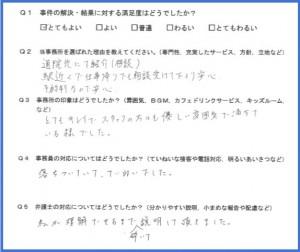 jiko-2_28.2