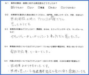 jiko-4_28.2