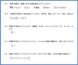 jiko-5_28.2