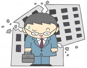 倒産・失業などのイメージイラスト