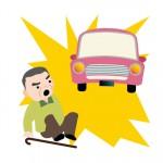 事故のイメージイラスト