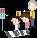 安全に横断歩道を渡るイラスト