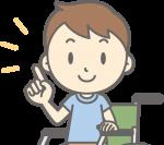 車椅子に乗る小学生の画像
