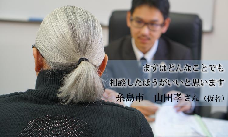 山田さん(仮)の写真