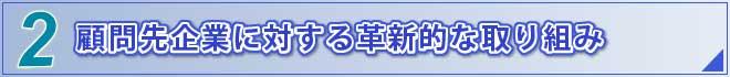 5つの理由_2.jpg