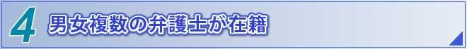 5つの理由_4.jpg