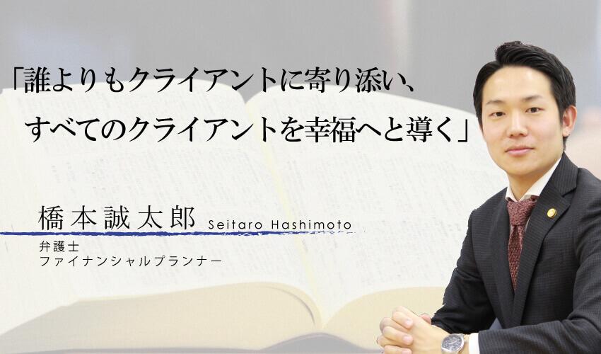 profimages_hasimoto