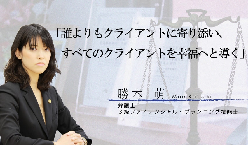 profimages_katsuki