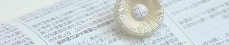 syougai_in5