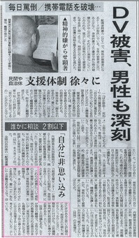 nikkei_20130520.jpg