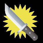 ナイフのイメージイラスト