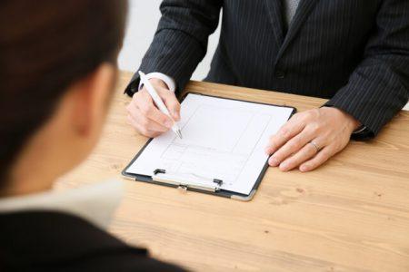 就職活動のイメージ画像