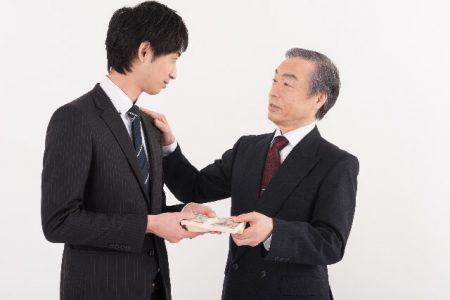 お金の取引のイメージ画像