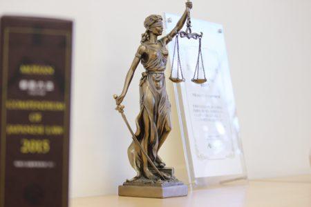 デイライト法律事務所画像