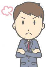 怒る男性のイメージイラスト