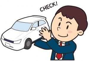 車の査定のイメージイラスト