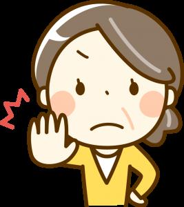 怒る姑のイメージイラスト