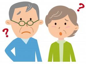 悩む老夫婦のイメージイラスト