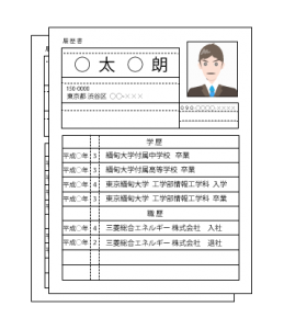履歴書のイメージイラスト
