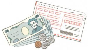 税問題のイメージイラスト