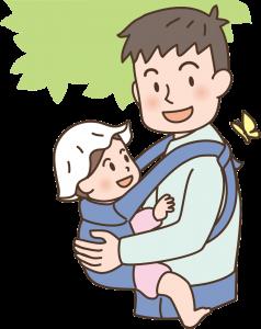 育児をする男性のイメージイラスト