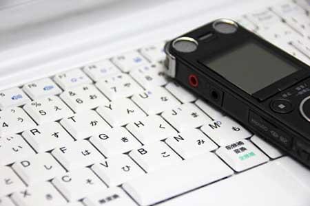 ICレコーダーのイメージ画像
