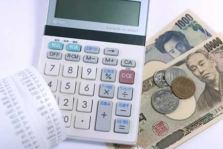 お金の計算イメージ画像