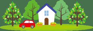 家と車のイラスト