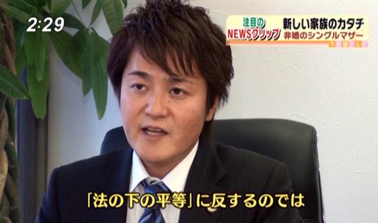 宮﨑先生.png