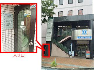 小倉入り口.jpg
