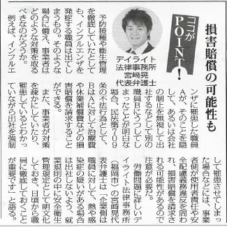 高齢者住宅新聞社 (1).png