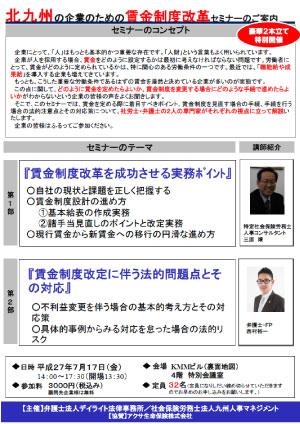 kokura7_17.jpg