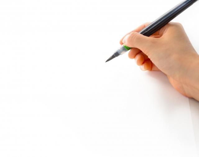 書を書くイメージ画像