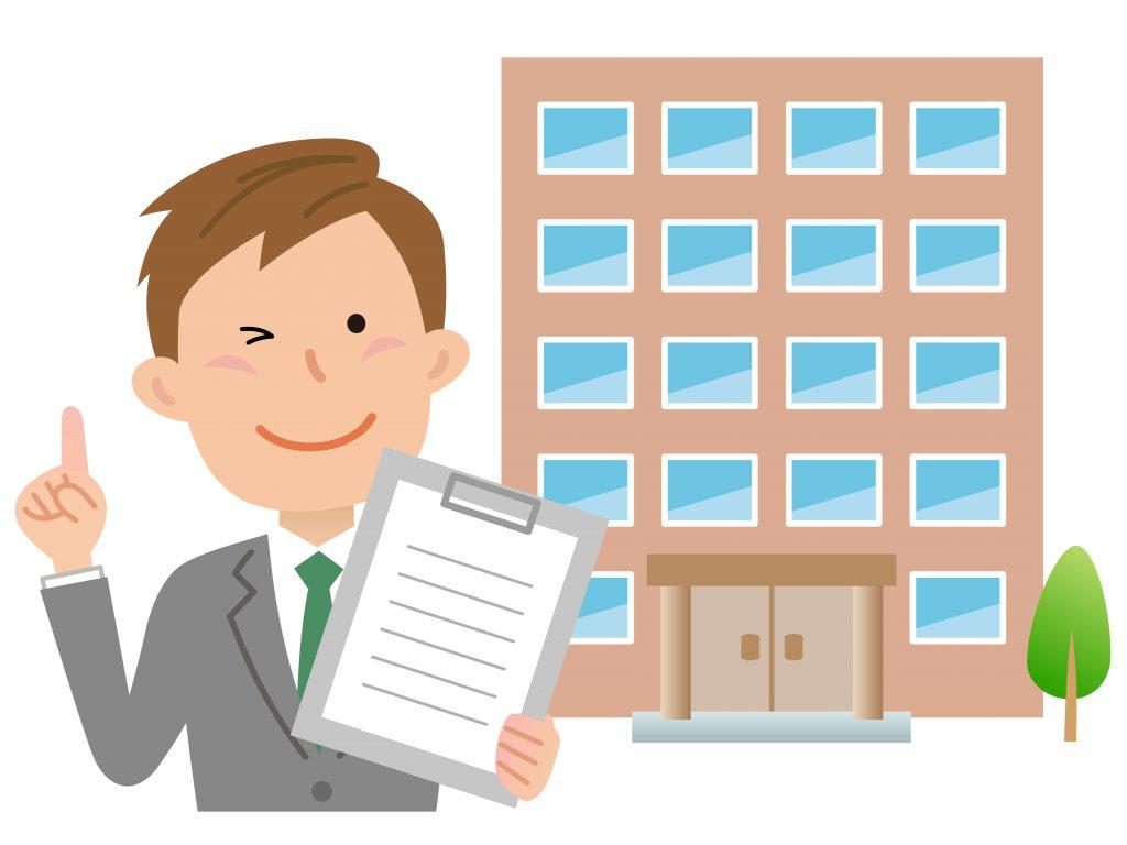賃貸物件評価のイメージイラスト