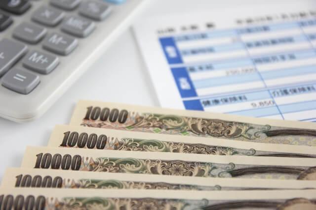 お金のイメージ写真