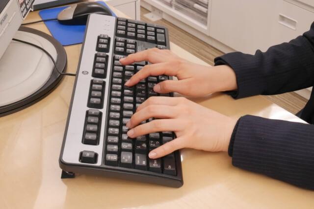 パソコンでの入力のイメージ画像