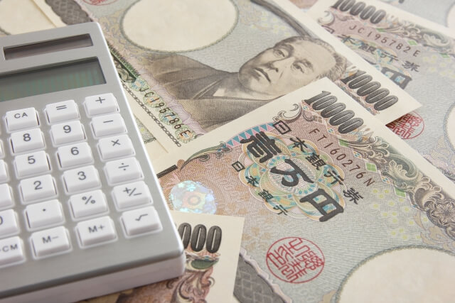 税のイメージ画像