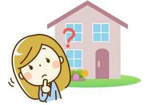家についての疑問