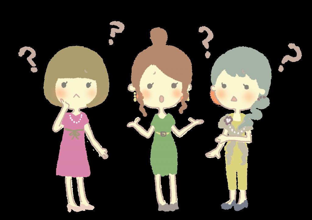 悩む三姉妹