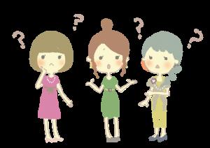悩む三姉妹のイラスト