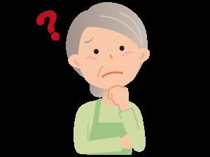 悩む老人女性のイラスト