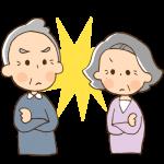 老夫婦の喧嘩のイラスト