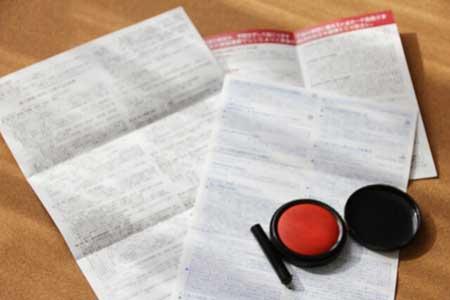 保険契約のイメージ画像