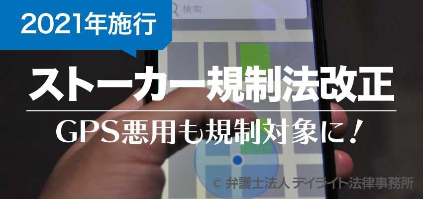 解約 中国 携帯 中国コラム